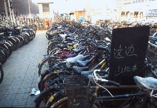 Parking lot for bicycles in central Beijing