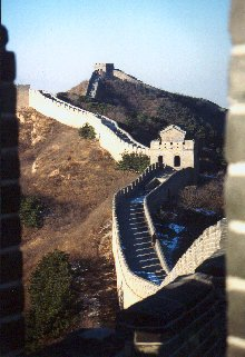 The Great Wall, surely China's most famous feature, at Badaling, 70 km north-west of Beijing 1
