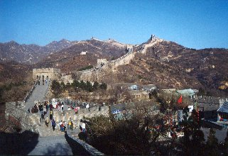The Great Wall, surely China's most famous feature, at Badaling, 70 km north-west of Beijing 2