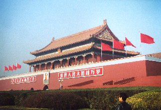 Beijing tiananmen gate, entrance to the forbidden city
