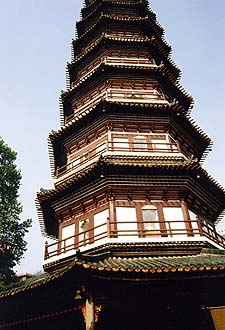 Pagoda in Southern China, near Canton (Guangzhou)
