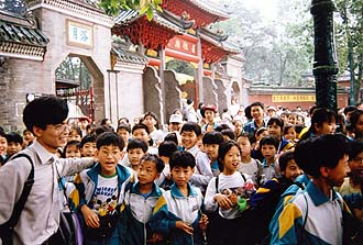 school class in Guangzhou, China