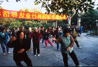 Shanghai Tai-chi exercises in the morning