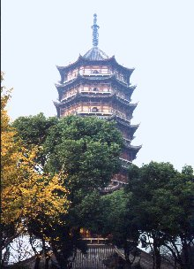 Suzhou: The North Temple has the tallest pagoda south of the Yangzi