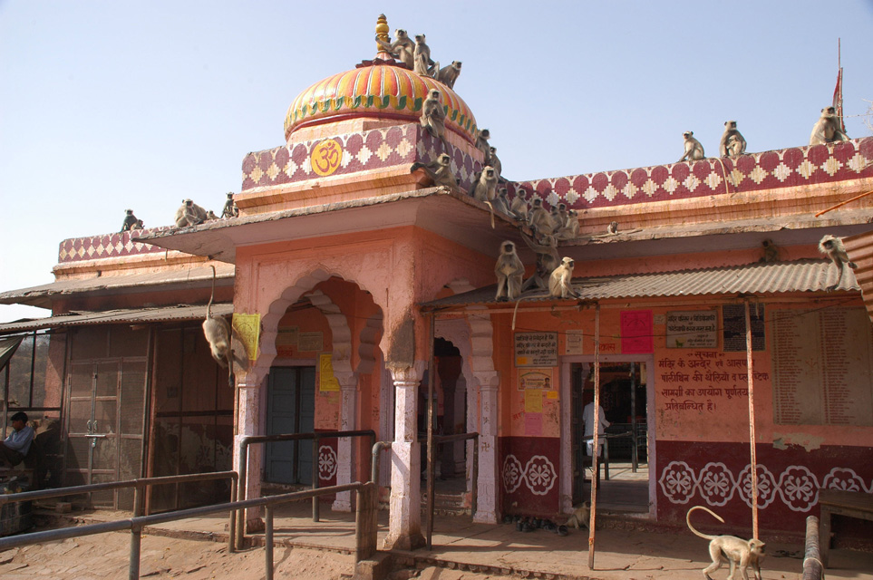 Park Hindu Temple With