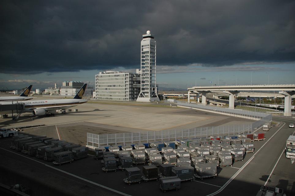 Hotels Near Osaka Kansai Airport