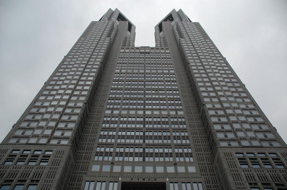 Resultado de imagen de tocho tokyo