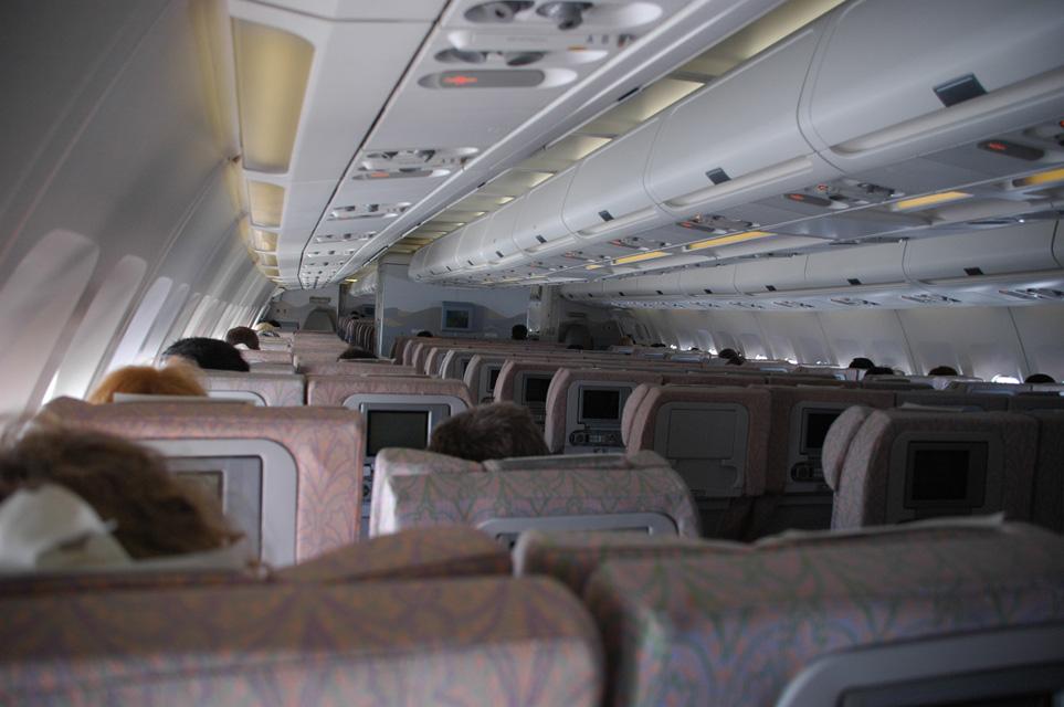 С самого своего первого выпуска Airbus A330-200 начал хорошо продаваться.  И на сегодняшний день, за время своей...
